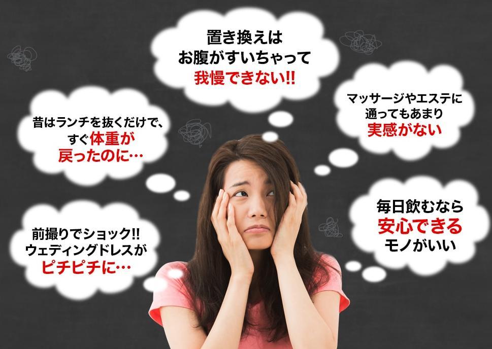 """KOMBUCHA""""コンブチャ生サプリメント"""" おすすめな人"""